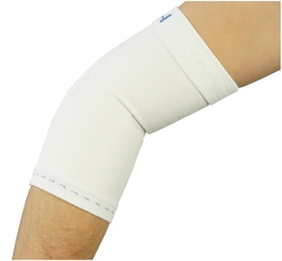 Elbow Support Bandage